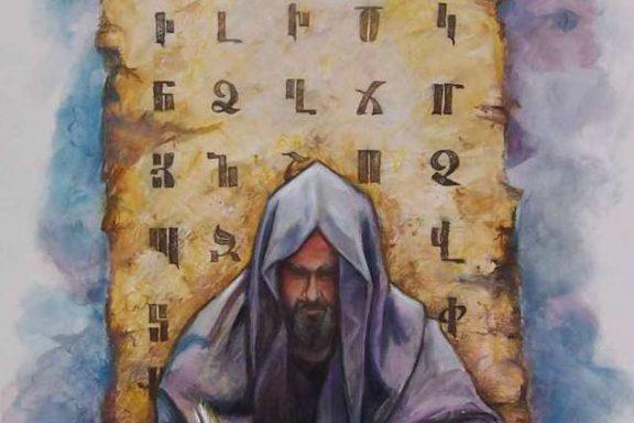Mesrop Mashtots the creator of armenian alphabet